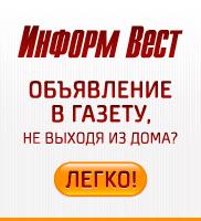 Квартал петропавловск объявления работа подать объявление inurl do add html